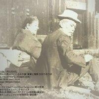 1/21(土)&1/22(日)「狂人企画」Vol.110+Vol.111@阿佐ヶ谷YellowVision/大久保ひかりのうま
