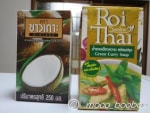 あい・らぶ・KALDI☆ ロイタイのグリーンカレーとチャオコーのココナッツミルク