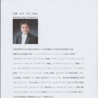 『讃歌』発会式開催!!