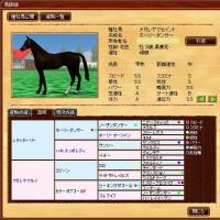 競馬伝説Live! (286)