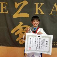 豊田市教育委員会表彰6