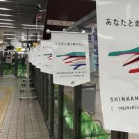 2568)あなたと走り続けたい(東北新幹線開業35周年)