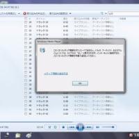 5月26日(金)のつぶやき ネット環境なし シニア宅 出張パソコン教室 株式会社AD-CREATE Windows Media Player