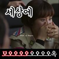 【映像youtubeに入れ替え】クォン・サンウ   チェ・ガンヒ主演『推理の女王』 ~5月にゴールデンウィークを待っている私たちの姿勢.mp4😂