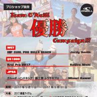 [ ONE DAY SURFTRIP IN SHIZUOKA 5.21 2017' ]