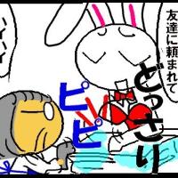 ついにキタ――(゜∀゜)――!!誕生日