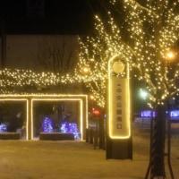 平川市ライトアップとひらかわキャンドルナイト