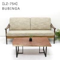 【撮影報告】ブビンガ 一枚板 リビングテーブル を撮影致しました。【LZ-754】