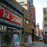 釜山駅前 内国人出入禁止のSEOUL BAR(外人バー)で、いしだあゆみの「ブルーライトヨコハマ」が流行っていた頃