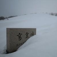 高倉峠から金草岳 瀬戸集落から周回(反時計回り)