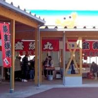 糸魚川大火、休日返上のガレキ撤去