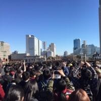 自転高価買取 札幌 ヘリテイジバイシクル の中の人はお正月は帰省してました