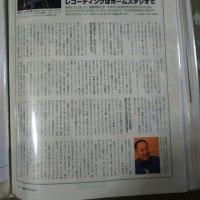押し入れ整理整頓シリーズ♪ 日経エンタテイメント編