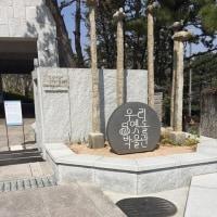 韓国石造博物館