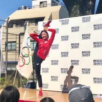 「東京2020オリンピック・パラリンピック フラッグツアー」が世田谷にやってきました!