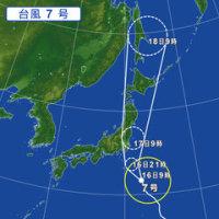 <08/16> 台風休みに・・・