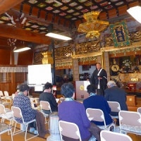 3月16日(木)御命日法要・デイサービス・江能ホームビハーラの会