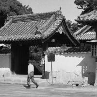 香川県 猪熊家住宅 昭和の姿