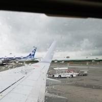 羽田空港経由で水戸へ