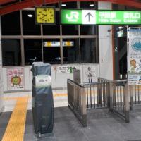 Suica対応@平田駅・続報2