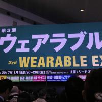 WearableEXPOetc.見てきた