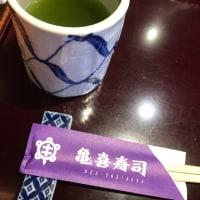 亀喜寿司 宮城県