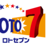 「第1151回ロト6」「第201回ロト7」神戸・西神中央