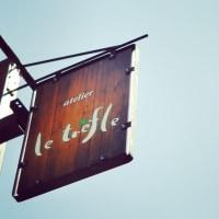 ル・トレフルのホームページが出来ました!