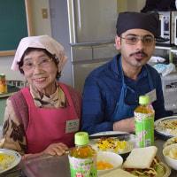 食の異文化交流会