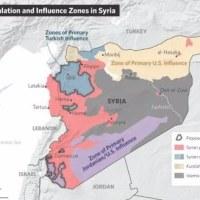 宴の始末-II (6):シリア侵略を止められない米軍と基地の島日本