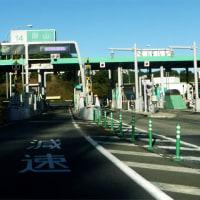 九州・佐賀と四国を巡るドライブ旅行   - 佐賀を目指して出発だ(その2) -