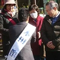 埼玉戸田市議選告示