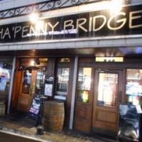 「ザ ハーフペニー ブリッジ THE HA'PENNY BRIDGE」、仙台駅東口のアイリッシュパブでアイルランド料理