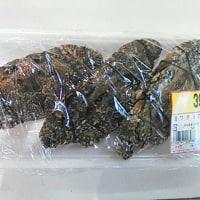 淡路島産の小さなワタリガニは濃厚でおますた!