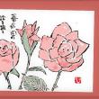 薔薇園の薔薇は絵の中でも風にそよいでいた