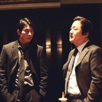 韓国映画「アシュラ」