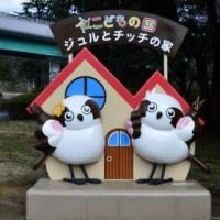 横浜こどもの国・椿の森
