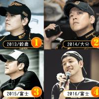 Rs:アンケート! 日本レーシングのベスト写真は4つのうちどれ?