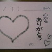 ゲゲゲの鬼太郎対原爆式典!?