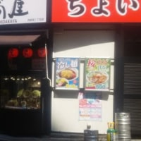 朝ごはんは、中華そば 大盛@日高屋 西新宿1丁目店