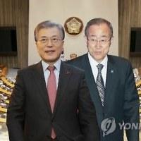 国連の透明人間と韓国