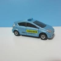 トヨタ アクア 交通安全指導車
