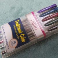 去年の今日書いた記事 インク色の水性ボールペン
