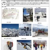 2017年5月 OSAC月例山行、唐松岳報告の巻