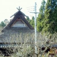 南丹市 日吉町の茅葺き民家