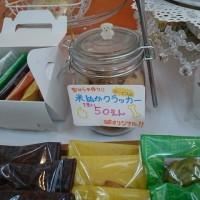 くまさんのぼうけん3/21