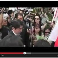 転載: ヘイトスピーチ朝鮮似非右翼のバカ集会に安倍晋三登場ですね。