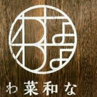 天削箸   松村