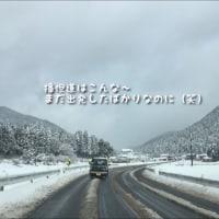 大雪の中、ご近所ゴルパラ雪遊びの旅 1