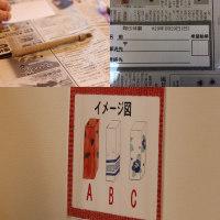「魯山人の足跡めぐり」企画 ~九谷焼陶印体験~